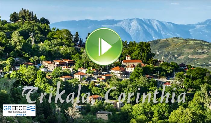 Trikala Korinthias Greece