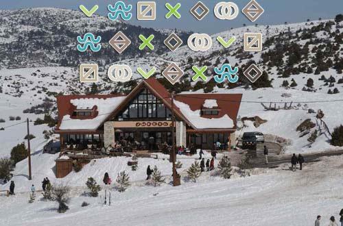ziria-ski-center-box